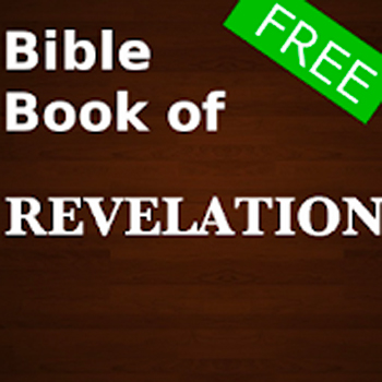 Book of Revelation (KJV)